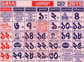 BENGALI CALENDAR 1422 EBOOK DOWNLOAD