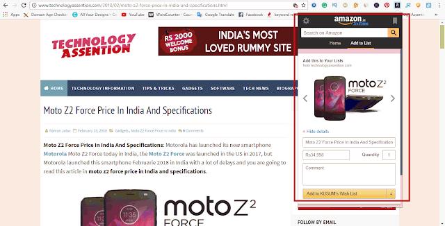 amazon backlinks
