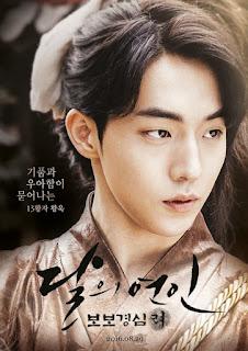Pemain Moon Lovers Scarlet Heart Ryeo