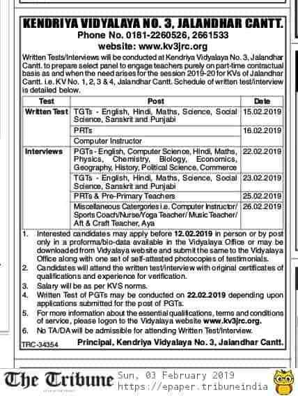 Kendriya Vidyalaya Jalandhar Punjab Recruitment 2019 – TGT, PGTs & Other Jobs
