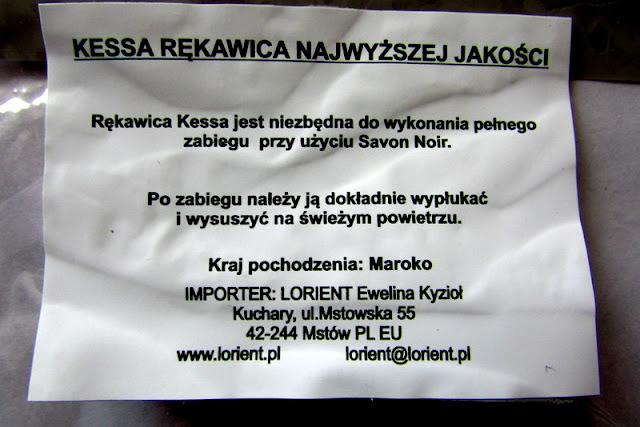 Savon Noir