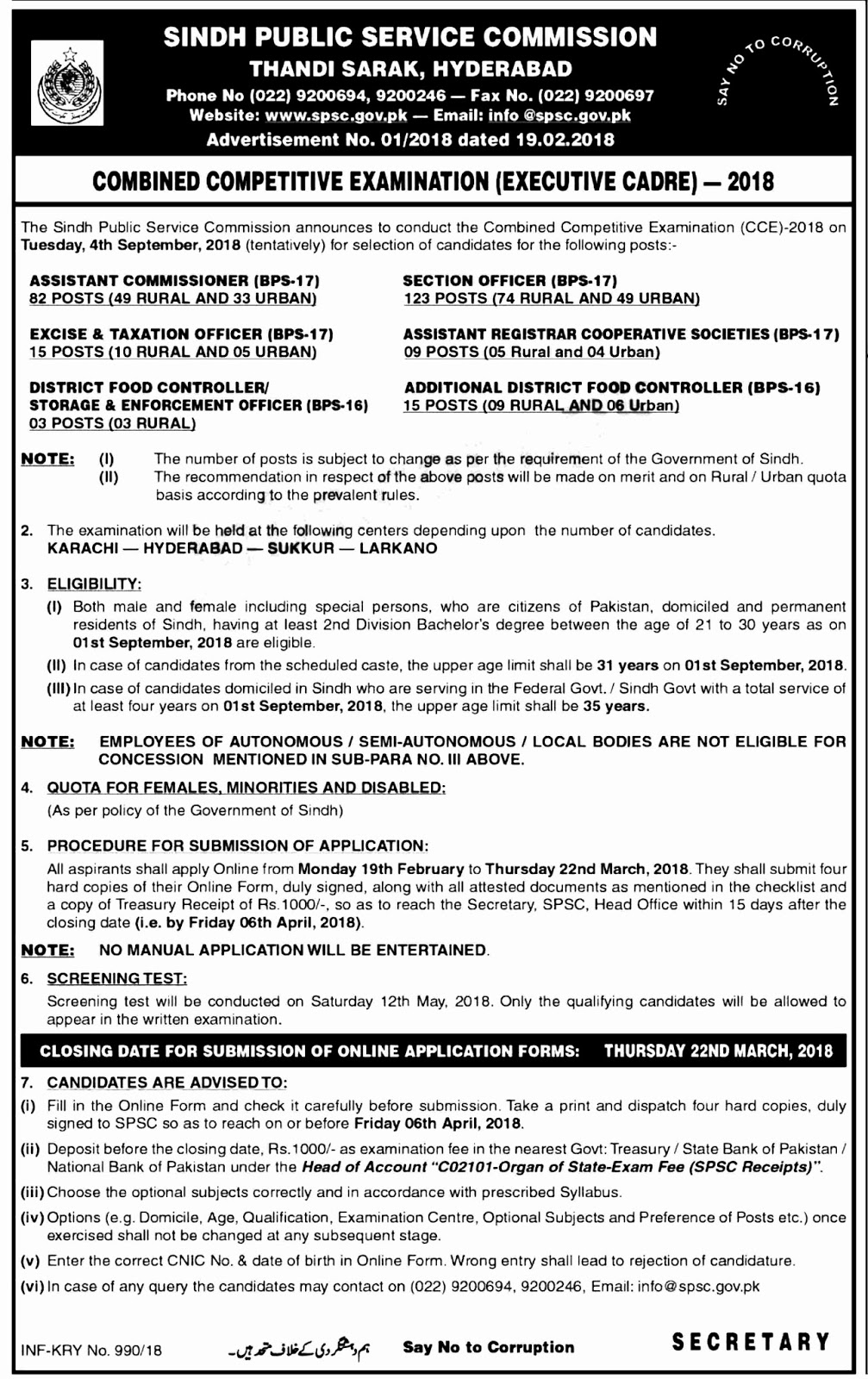 Latest Jobs 2018 in SPSC Advertisement No 01/2018,Sindh Public Service Commission