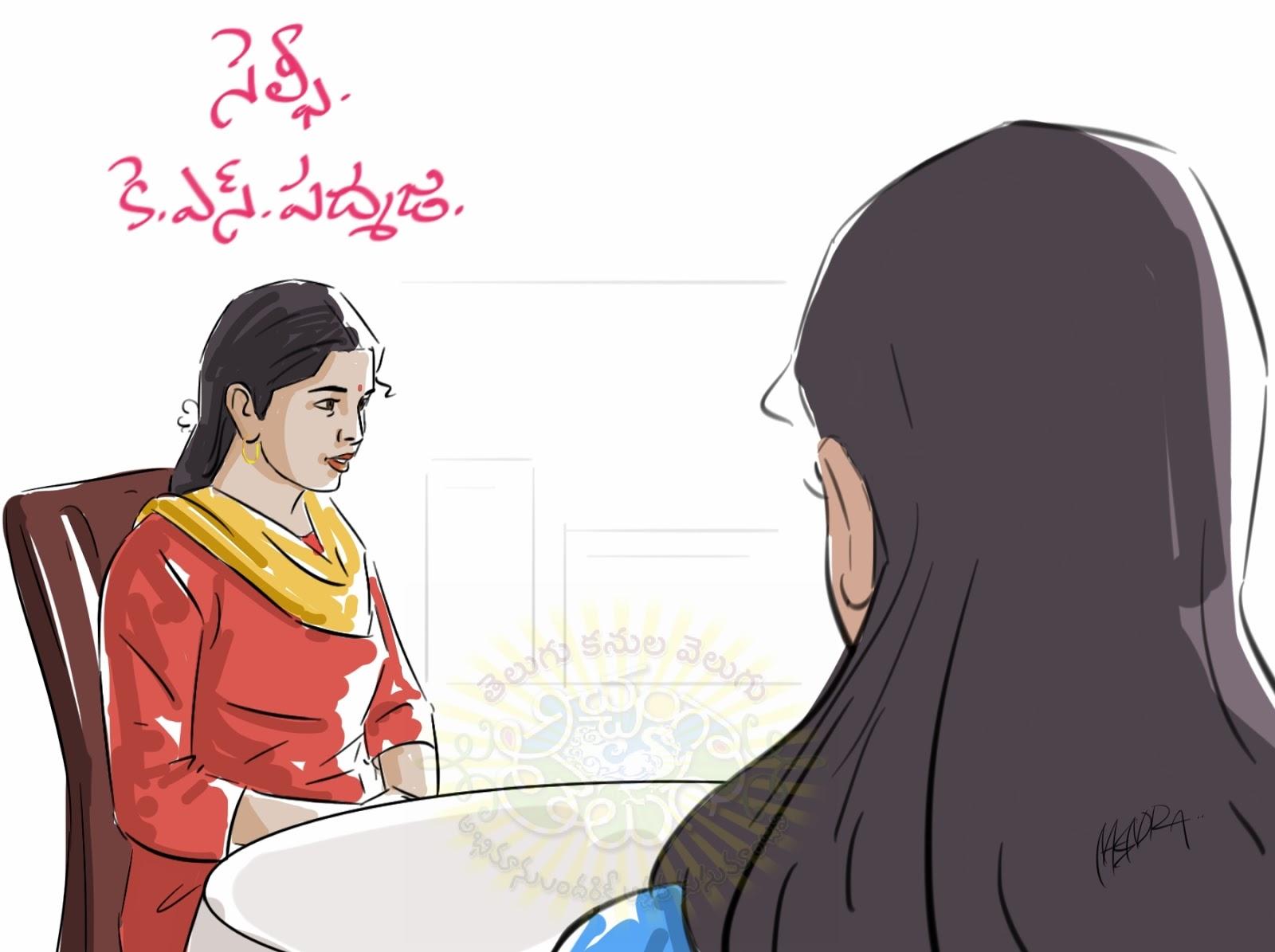 సెల్ఫీ కథాకదంబం, కె.ఎస్.పద్మజ