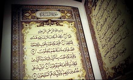 Surat Al Baqarah Ayat 1 286 Lengkap Lafadz Arab Latin Dan