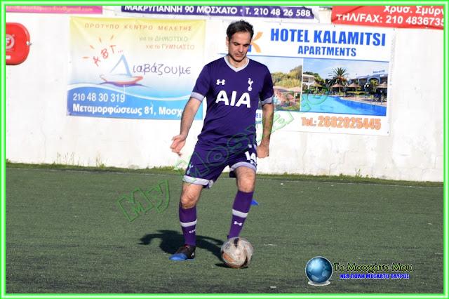... ο ποδοσφαιρικός αγώνας μεταξύ της Νέας Δημοκρατίας και ομάδας Ρομά 2293c992dcc