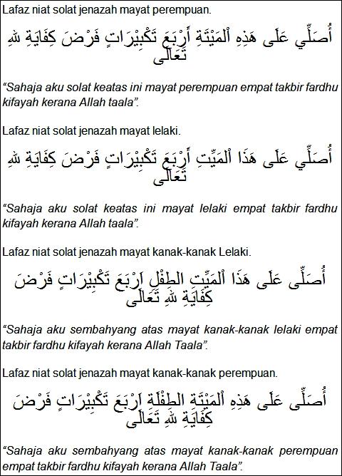 Doa Untuk Jenazah Laki Laki : untuk, jenazah, Jenazah, Takbir, Lengkap, Kumpulan, Materi, Pelajaran, Contoh