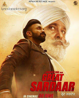 BUHAA SONG: Aother punjabi song from the upcoming movie Great Sardar Sung by Prabh Gill composed and lyricsted by Jaggi Singh.