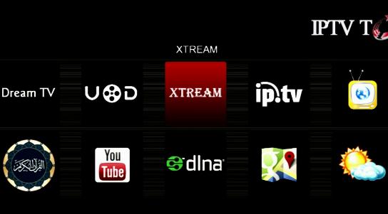 كود تفعيل قنوات تلفاز IPTV تجريبي مجانا Free IPTV TV