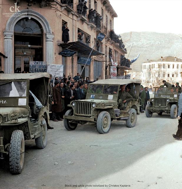 Ιωάννινα, 14 Οκτωβρίου 1944. Η απελευθέρωση, αυτοκίνητα της συμμαχικής αποστολής