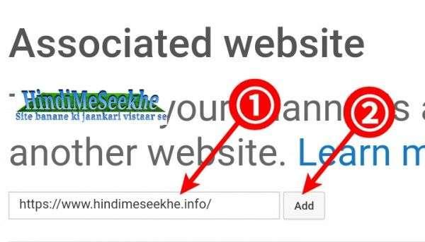 youtube-associated-website-link-add