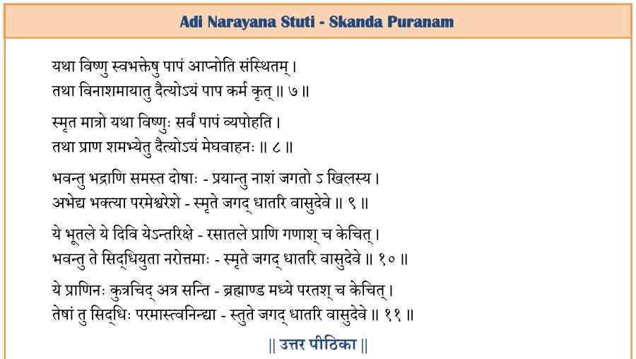 Skanda Purana Sanskrit Pdf