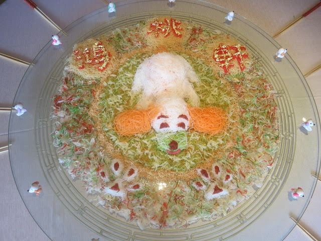 Peach Blossoms Yusheng