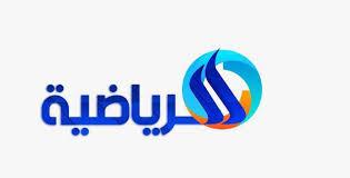 al-iraqia-sport-live
