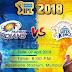 आज शुरू होगा IPL का महाकुम्भ: ये टीमें होंगी आमने-सामने