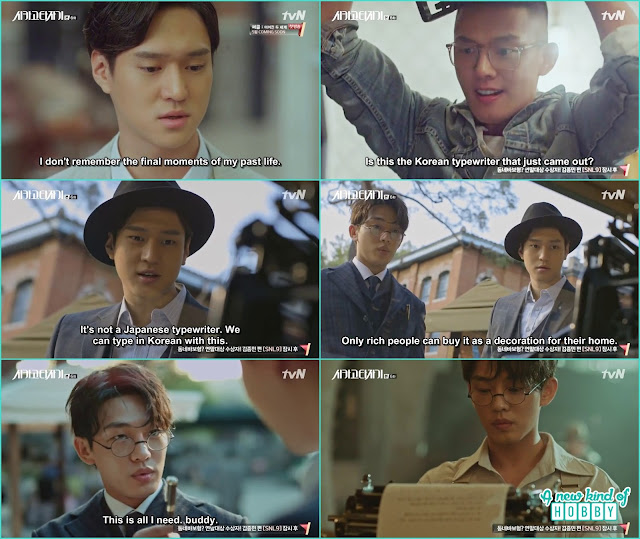 Se Joo was about to smash the typewriter and got the glimpse of 1930 he was with jin o -  Chicago Typewriter: Episode 6
