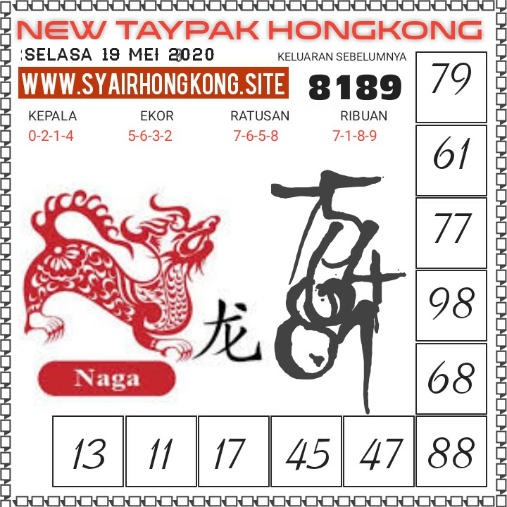 New Taypak Syair Hongkong