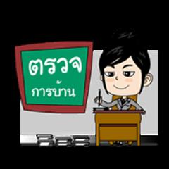 Kru-Thai1