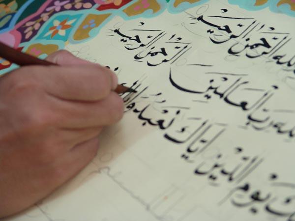 Mengapa Tulisan Arab Ditulis dari Kanan ke Kiri? Ternyata Ini Fakta Mencenangkannya!