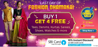 (Back) Flipkart Buy 1 & Get 4 Products for Free (94% Discount)