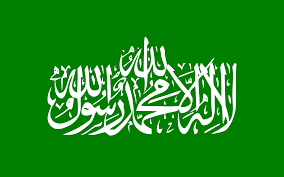 Inilah 6 Dasar Hukum Asuransi Syariah dalam Islam