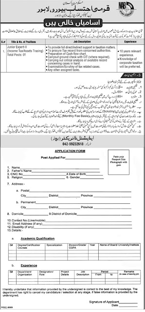 See All Latest Government & Private Jobs in Pakistan 2018