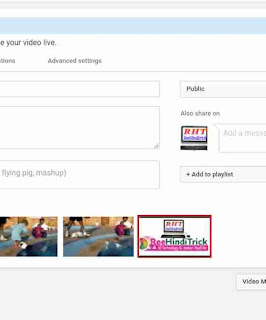 Youtube video me custom thumbnail set kese kare 3