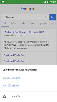 Reprodução / MTK ROMs