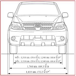 Toyota%2BHilux%2BVigo%2BStandard%2BCab_003Small Wiring Tiger Revo on