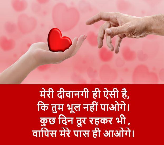 hindi shayari images hd download, hindi shayari images