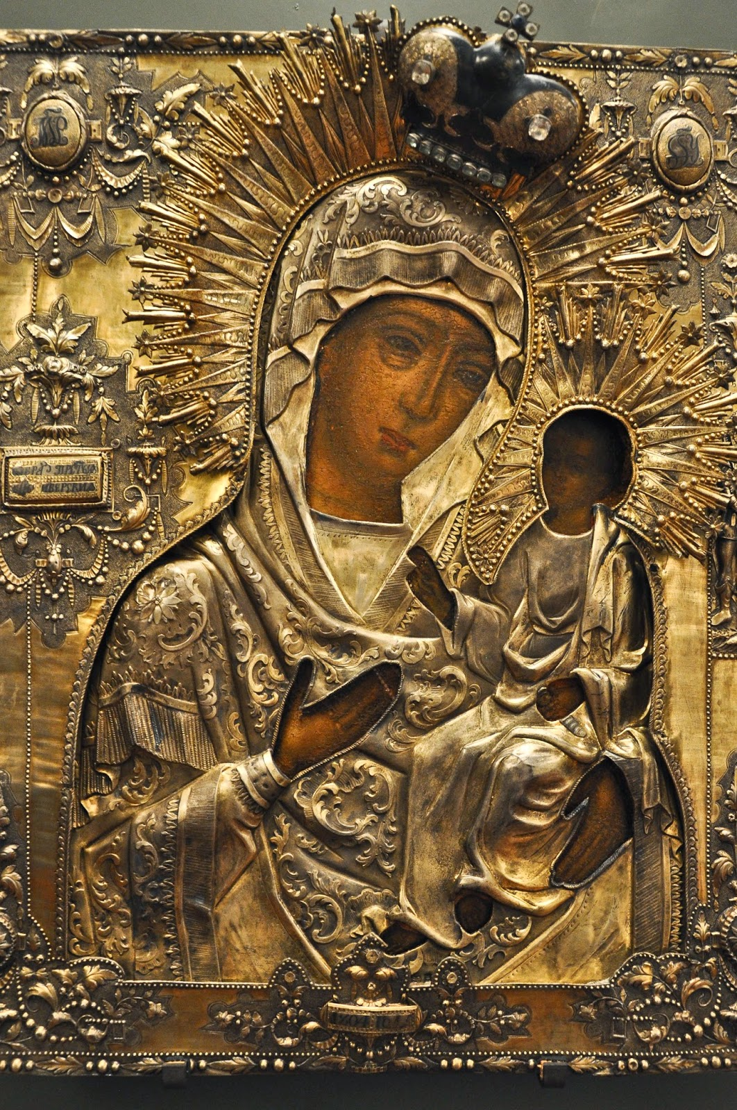 A Russian icon with an embossed metal covering, Gallerie d'Italia, Palazzo Leoni Montanari, Vicenza, Italia