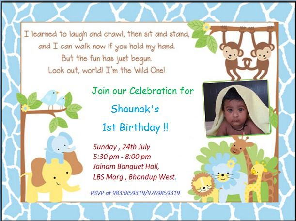 first birthday invitation card template - Militarybralicious - format for birthday invitation