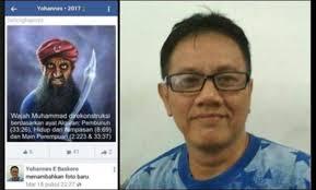 Hina Nabi Muhammad di Facebook, Orang Ini Akhirnya Tercyduck
