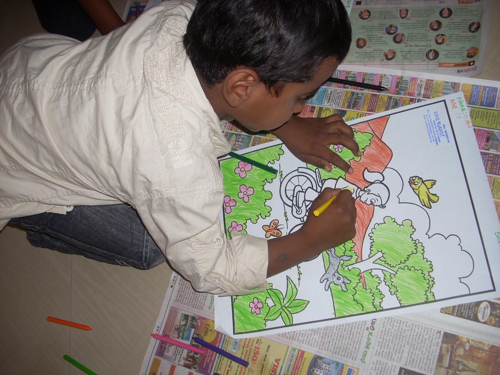 Kidz Planet, E-City: Coloring Competition - Children's Day ...