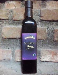 Αποτέλεσμα εικόνας για Με κρασί από καρπούς αρώνιας, η Πιερία για μια ακόμη φορά καινοτομεί !