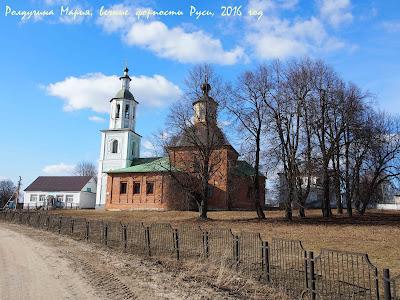 Церковь Казанской иконы Божией Матери фото