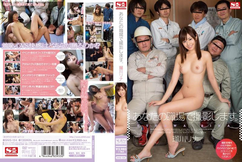 JAV-Porn-Sub-Rina-Rukawa-SNIS-154_www.watchjav.download