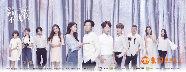 All Out Of Love Chinese TV series