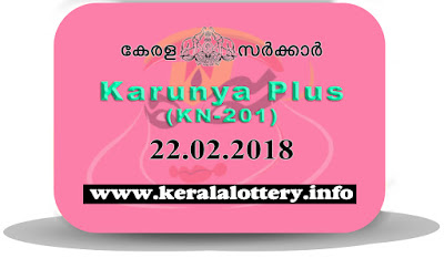 Keralalottery.info Today Lottery : Karunya Plus KN-201, keralalotteries, kerala lottery, keralalotteryresult, kerala lottery result, kerala lottery result live, kerala lottery results, kerala lottery today, kerala lottery result today, kerala lottery results today, today kerala lottery result, keralalottery result22.2.2018 karunya-plus lottery kn201, karunya plus lottery, karunya plus lottery today result, karunya plus lottery result yesterday, karunyaplus lottery kn198, karunya plus lottery 22.02.2018, kerala lottery result 22-2-2018, kerala lottery result today karunya plus, karunya plus lottery result, kerala lottery result karunya plus today, kerala lottery karunya plus today result, karunya plus kerala lottery result, karunya plus lottery kn 201 results 22-02-2018, karunyaplus lottery kn 201, live karunya plus lottery kn-201, karunya plus lottery 22 2 2018, kerala lottery today result karunya plus, karunya plus lottery kn-201, 22/02/2018, February, Thursday