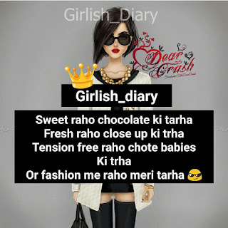 Sweet Raho Chocolate ki tarha Fresh raho close up ki tarha Tension free raho chote babies ki tarha or fashion me raho meri tarha
