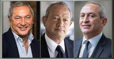 """عاجل.. حكم نهائى بتغريم عائلة """"ساويرس"""" 370 مليون جنيه فى صفقة لافارج للأسمنت"""