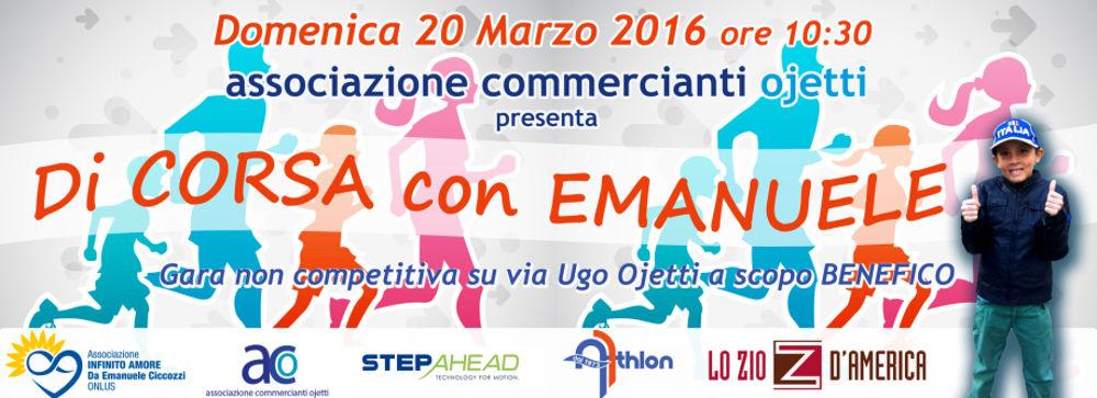 93c4fa188f5 Domani a via Ugo Ojetti Festa di primavera 2016. Nel suo ambito si terrà la  Corsa non competitiva