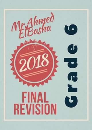 أفضل مذكرة مراجعه نهائية Science ساينس للصف السادس الإبتدائى  لغات ترم ثانى 2018- مستر أحمد الباشا
