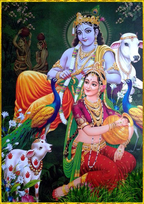 Good Night Krishna Image