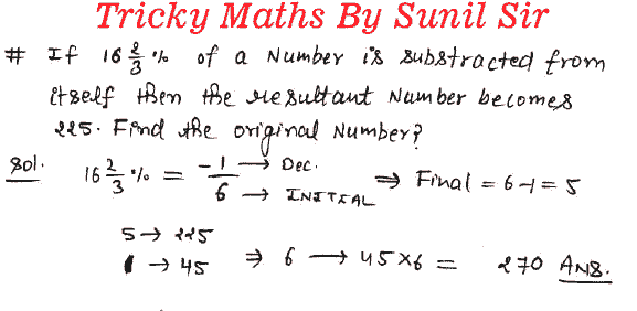 Tricky Mathematics Handwritten Notes PDF Download