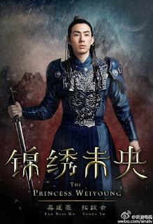 Vanness Wu in 2016 c-drama Princess Weiyoung