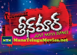 TeenMaar Dance Show -15th Nov – Grand Final