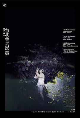 2011金馬影展形象廣告與主視覺出爐 小天V.S侯導共同打造「流光似影 百年瞬間」 - WoWoNews