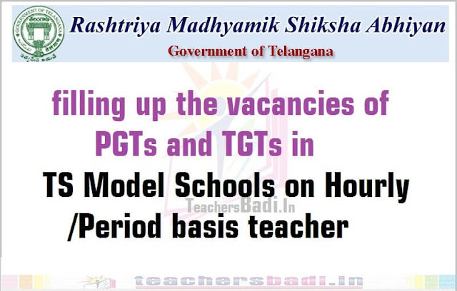 TS model schools PGTs,TGTs recruitment 2016/TSMS Teaching staff recruitment