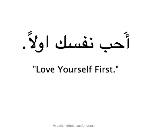 Tumblr Quotes About Loving Yourself 2: Love Quotes With Translation Arabic. QuotesGram