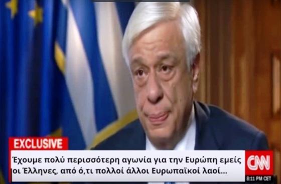 Προκόπης Παυλόπουλος: Συνέντευξη «χείμαρρος» στο CNN International για όλους και για όλα. (βίντεο)